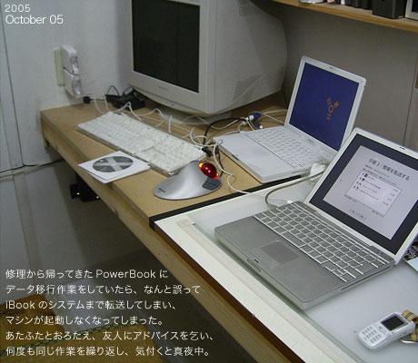 051005.jpg