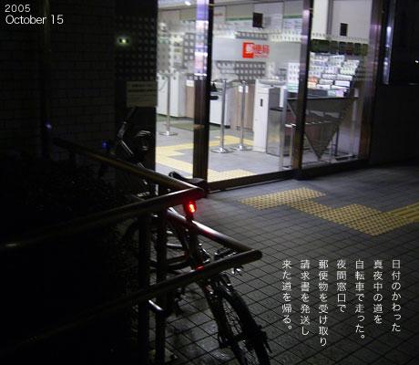 051015.jpg