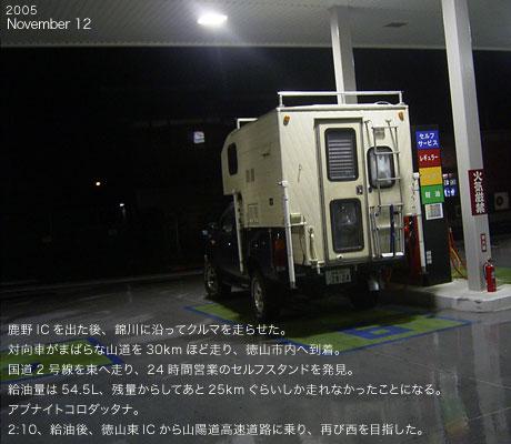 051112-02.jpg