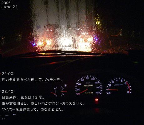 060621-02.jpg