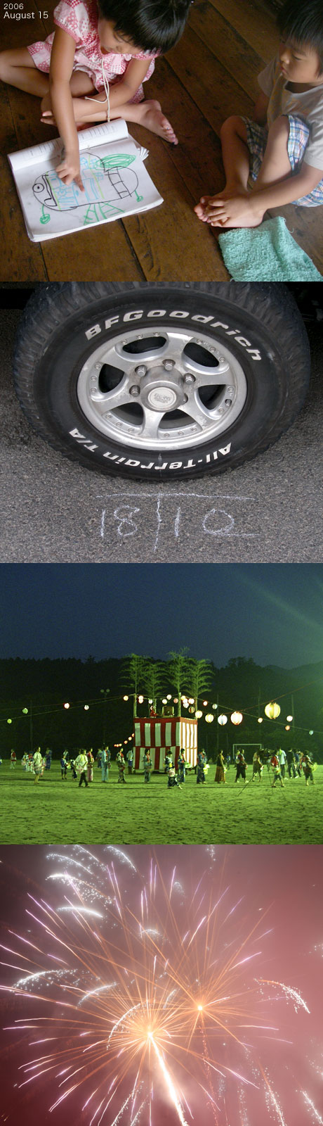 060815.jpg