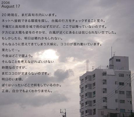 060817-02.jpg