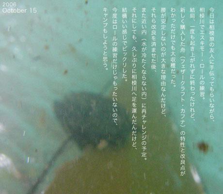 061015.jpg
