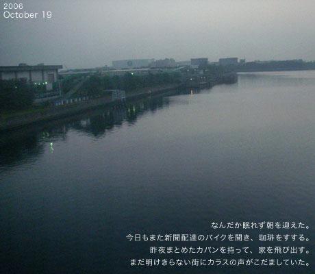 061019.jpg